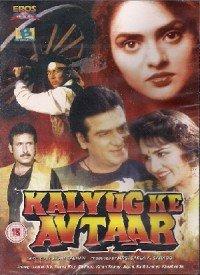 Kalyug Ke Avtaar (1995) Songs Lyrics