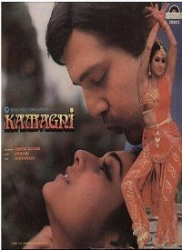 Kamagni (1987) Songs Lyrics