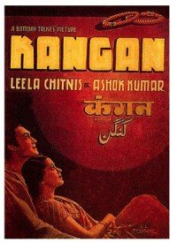 Kangan (1939) Songs Lyrics