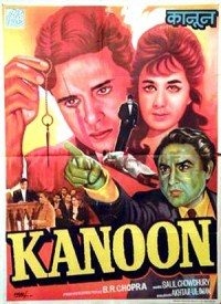Kanoon (1943) Songs Lyrics