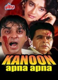 Kanoon Apna Apna (1989) Songs Lyrics