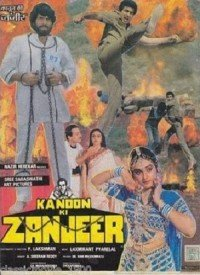 Kanoon Ki Zanjeer 1990 Songs Lyrics Latest Hindi Songs Lyrics