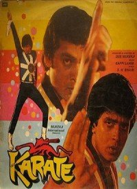 Karate (1983) Songs Lyrics