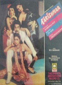 Karishmaa (1984) Songs Lyrics