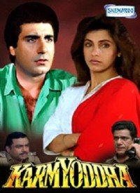 Karm Yodha (1992) Songs Lyrics