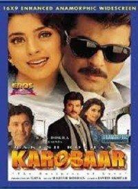 Karobaar: The Business Of Love (2000) Songs Lyrics