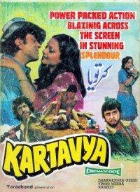 Kartavya (1979) Songs Lyrics