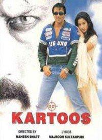Kartoos (1999) Songs Lyrics
