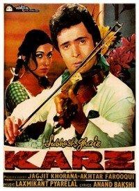 Ek Hasina Thi Lyrics | Karz (1980) Songs Lyrics | Latest