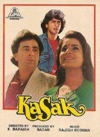 Kasak (1992) Songs Lyrics