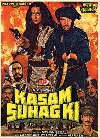 Kasam Suhaag Ki (1989) Songs Lyrics