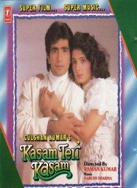 Kasam Teri Kasam (1993) Songs Lyrics