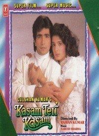 Tujhko Sanso Mein Basane Ki Kasam Lyrics | Kasam Teri Kasam