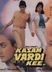 Kasam Vardi Ki (1989) Songs Lyrics