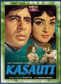 Kasauti (1974) Songs Lyrics