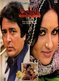 Kashish (1980) Songs Lyrics
