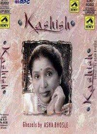 Kashish (1988) Songs Lyrics