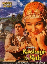 Kashmir Ki Kali (1964) Songs Lyrics