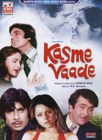 Kasme Vaade (1978) Songs Lyrics