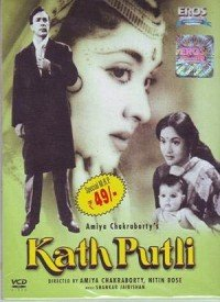 Kath Putli (1957) Songs Lyrics