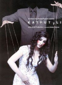 Katputtli (2006) Songs Lyrics