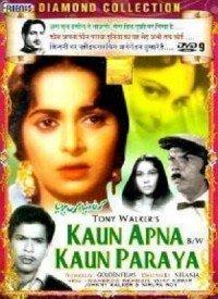 Kaun Apna Kaun Paraya (1963) Songs Lyrics