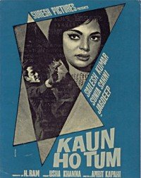 Kaun Ho Tum (1970) Songs Lyrics
