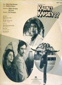 Kaun? Kaisey? (1983) Songs Lyrics