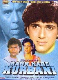 Kaun Kare Kurbanie (1991) Songs Lyrics
