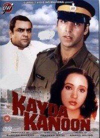 Kayda Kanoon (1993) Songs Lyrics