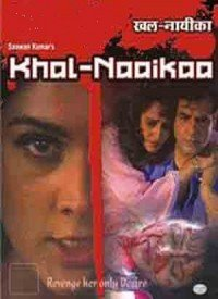 Khal-Naaikaa (1993) Songs Lyrics