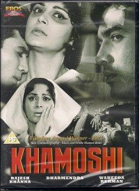 Khamoshi (1969) Songs Lyrics