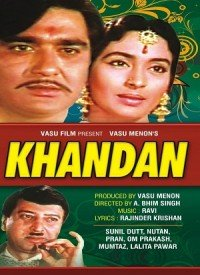 khandan 1965 songs lyrics latest hindi songs lyrics