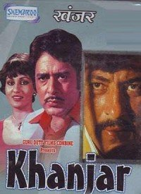Khanjar (1980) Songs Lyrics
