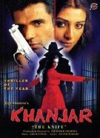 Khanjar (2003) Songs Lyrics