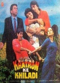 Khatron Ke Khiladi (1988) Songs Lyrics