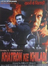Khatron Ke Khiladi (2001) Songs Lyrics
