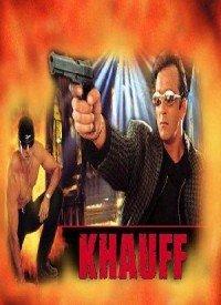 Khauff (2000) Songs Lyrics