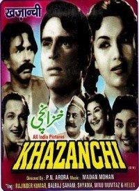 Khazanchi (1941) Songs Lyrics