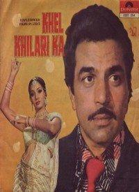 Khel Khilari Ka (1977) Songs Lyrics