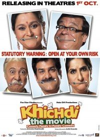Khichdi: The Movie (2010) Songs Lyrics