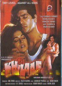 Khilaaf (1991) Songs Lyrics
