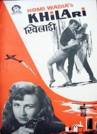 Khiladi (1968) Songs Lyrics