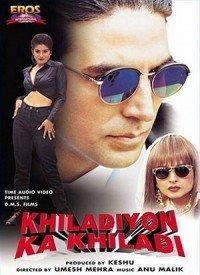 Khiladiyon Ka Khiladi (1996) Songs Lyrics