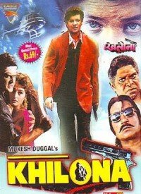 Khilona 1996 video songs download