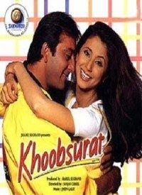 Khoobsurat (1999) Songs Lyrics