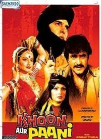 Khoon Aur Paani (1981) Songs Lyrics