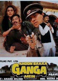 Khoon Bahaa Ganga Mein (1988) Songs Lyrics