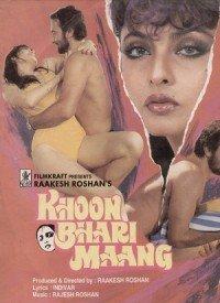 Khoon Bhari Maang (1988) Songs Lyrics