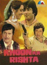Khoon Ka Rishta (1981) Songs Lyrics